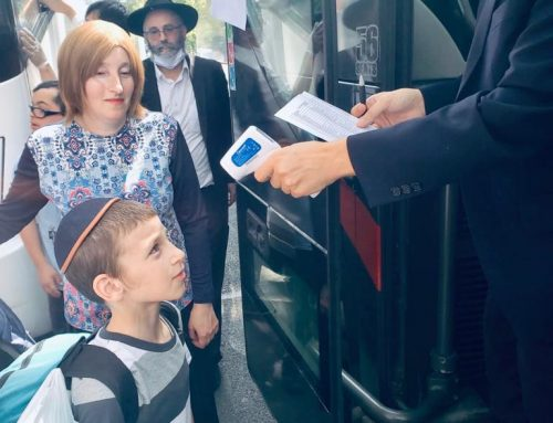 Bus, Arrival & Orientation